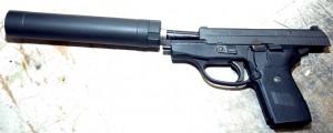 P239 with suppressor photo