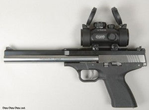 Excel Arms MP17 with optic left side photo