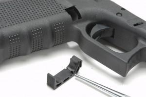 Handgun Review: the Glock 17 Gen4 | GunGunsGuns net