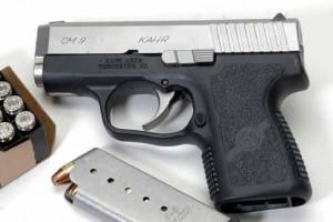 Handgun Review: the Kahr Arms CM9 | GunGunsGuns net