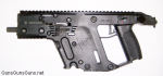 Handgun review photo: Right-side thumbnail of KRISS Vector SDP.