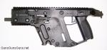 Handgun review photo: Right-side thumbnail of KRISS Vector SDP.