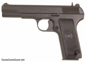 Zastava Arms M70A left