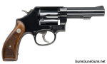 Smith Wesson Model 10 right side