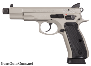 CZ 75 B Omega Convertible urban grey suppressor left side photo