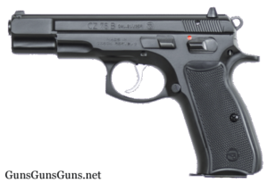 cz-75-b-left-side photo